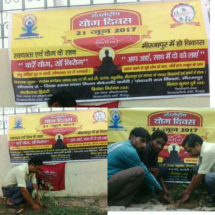 योग जागरूकता के लिए पौध रोपण- करे योग, रहे निरोग, लगाए पौध, भगाए रोग, 09 जून 2017 को 710 वें दिन लगातार पौध रोपण के क्रम में खेल क्रान्ति अभियान/पर्यावरण शुद्धिकरण अभियान के संस्थापक / सचिव-अनिल कुमार सिंह(ग्रीन गुरु जी) प्रवक्ता, शान्ति निकेतन इण्टर कॉलेज ,पचोखरा, मिर्ज़ापुर द्वारा 1 जुलाई 2015  से लगातार  किए जा रहे पौध रोपण के 710 वें दिन के क्रम में आचार्य रामचन्द्र शुक्ल पार्क बरौधा, कचार, मिर्ज़ापुर,  में पेडेलेन्थस के पौध का रोपण किया। साथ ही जिलाधिकारी महोदय द्वारा जिला पंचायत सभागार…