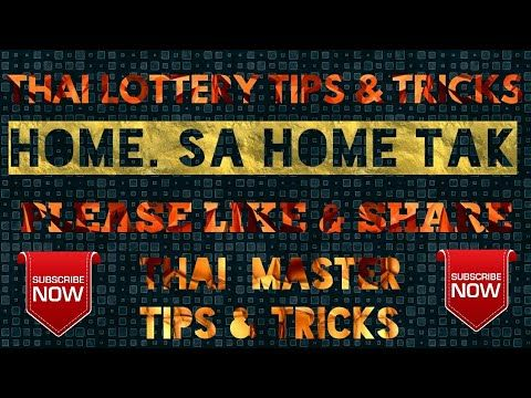 THAI LOTTERY TIPS AND TRICK'S 16-11-2017 HOME SA HOME TAK - http://LIFEWAYSVILLAGE.COM/lottery-lotto/thai-lottery-tips-and-tricks-16-11-2017-home-sa-home-tak/
