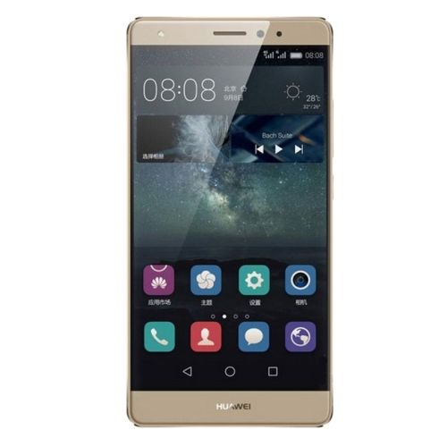 Huawei Mate S 5.5 inch EMUI 3.1 Smart Phone, Hisilicon Kirin 935 Octa Core 2.2GHz+1.5GHz, ROM: 32GB, RAM: 3GB, Support GPS, GSM & WCDMA & FDD-LTE(Gold)