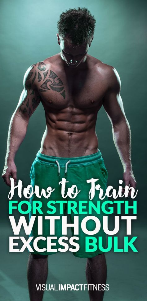 Here's is the exact workout routine that increases muscle definition without building muscle mass and bulk.