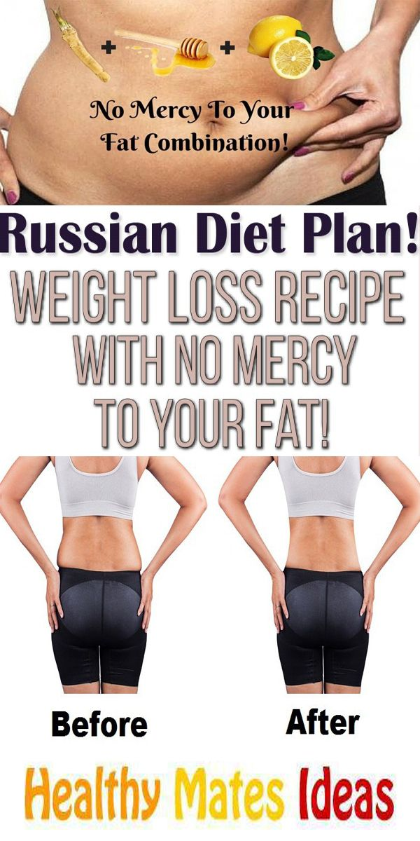 Russian Diet Plan! Weight Loss Recipe With No Mercy To Your Fat