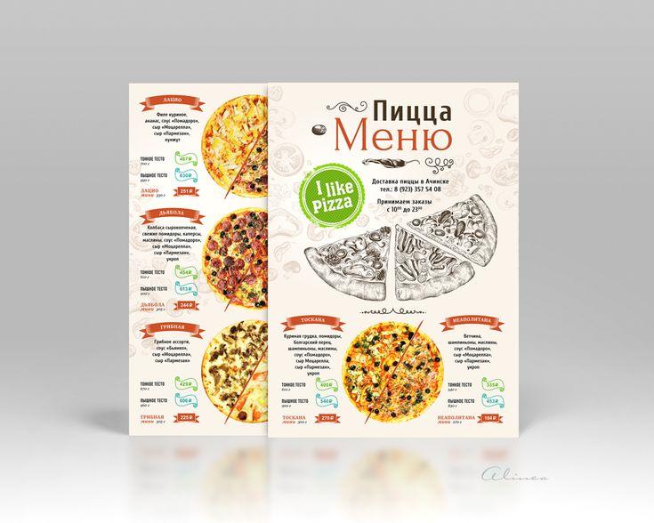 """меню """"Пицца"""" (Полиграфический дизайн) - фри-лансер Alia Alinea [Alinea]."""