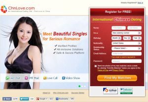 ChnLove Scam #1 Trusted Asian Dating Site
