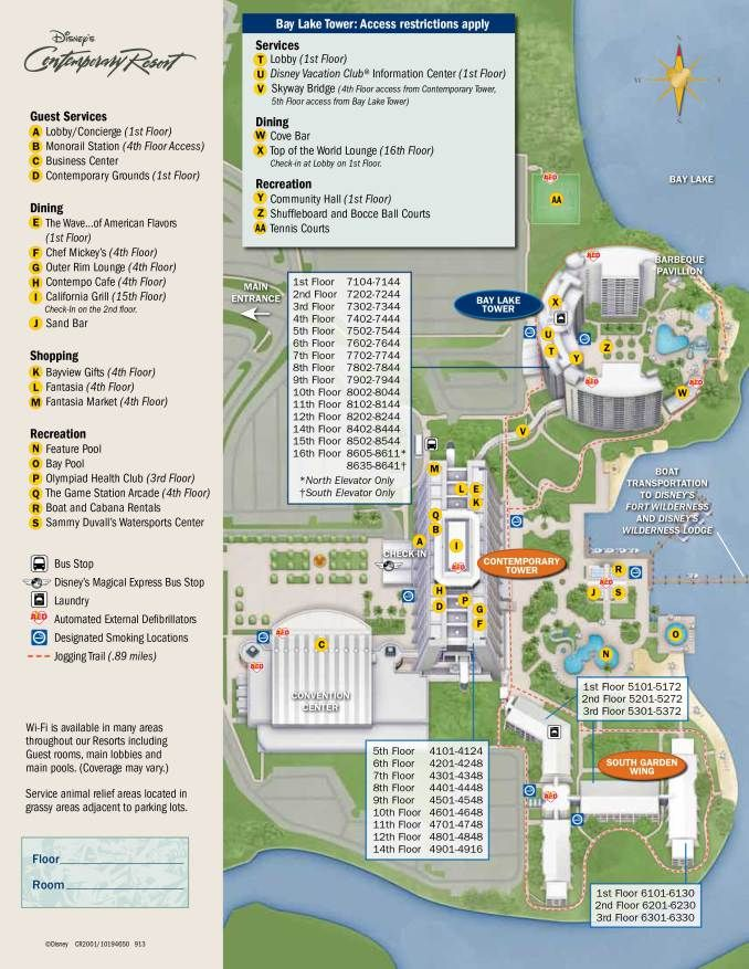 Contemporary Resort Map | KennythePirate Disney World Guide