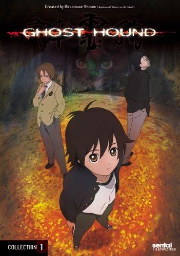 Ghost Hound. Honestly one of the best thriller animes I have ever watched.