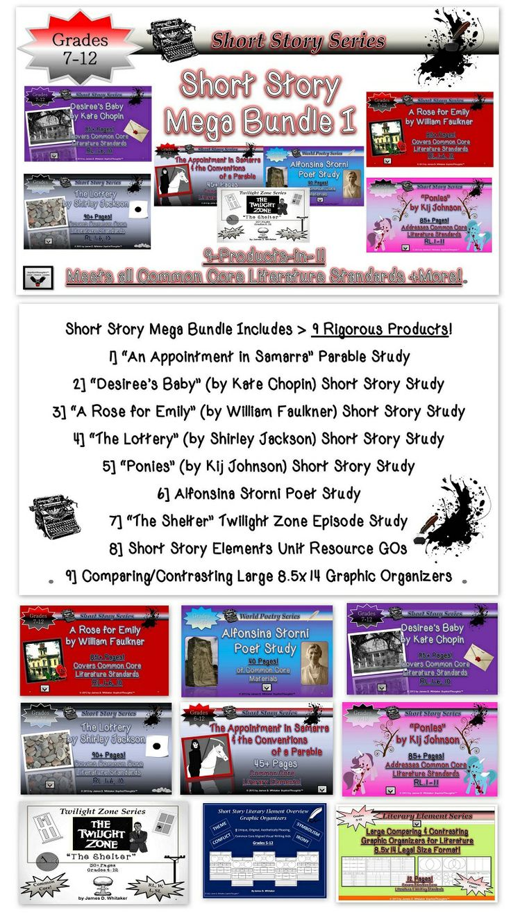 best images about the short story scarlet my first short story mega bundle 9 products in 1 countless resources that run