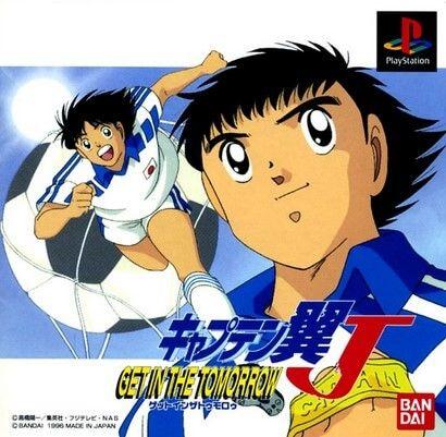 Captain Tsubasa [JAP] [Inglés] PSX