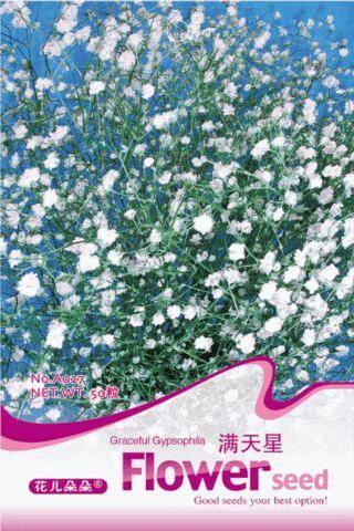 Семена цветов mantianxing семена мини-цветок ся трава розовый шелк балкон бонсай 50 шт./пакет оригинальная упаковка для сада