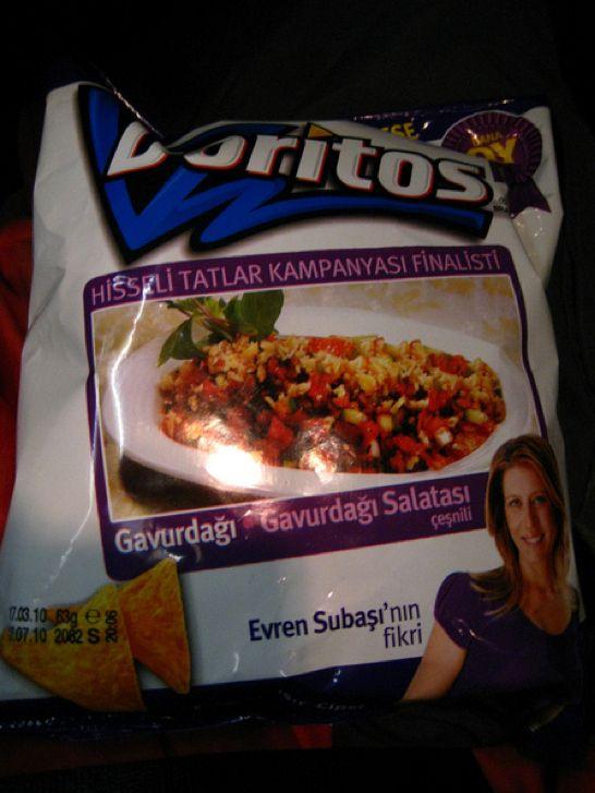 Tomato & Onion Salad Doritos