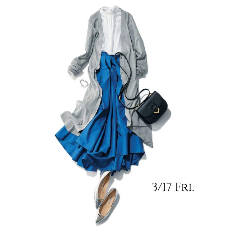 Long coardigan, white shirt blue long skirt, preppy and comfy style コーディガン、白シャツ、ロングスカート、鮮やかなブルーが映える春一色コーデ