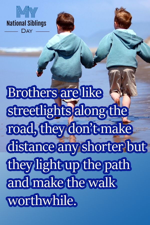 Brothers Are Like Best Friends Send Them Your Best Wishes Cute