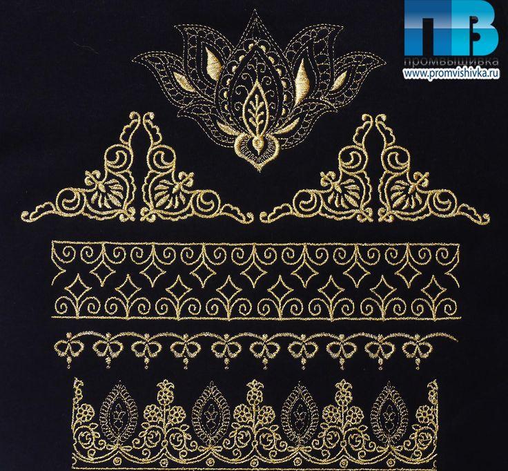 Индийский узор и лотос. Вышивка на крое золотыми нитками. #embroidery #gold #lotus #india
