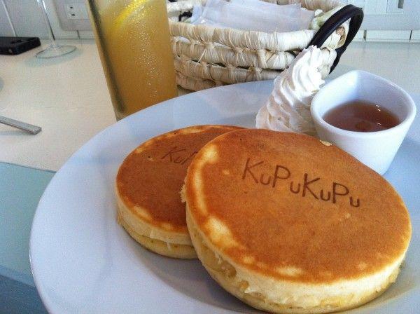 Kupu Kupu Pancake Factory l Okinawa Hai! What's up with this? Hawaiian/Okinawan blend???