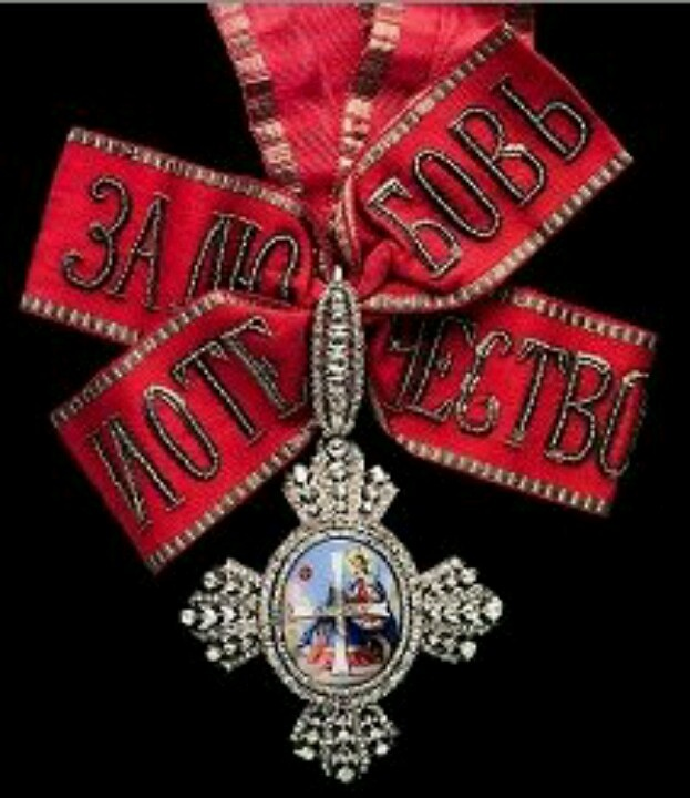 Greater Cross: Badge of the Order of St. Catherine (Russian) was an award of Imperial Russia. Instituted on November 24, 1714 by Peter the Great on the occasion of his marriage to Catherine I of Russia. For the majority of the time of Imperial Russia, it was the only award for ladies.