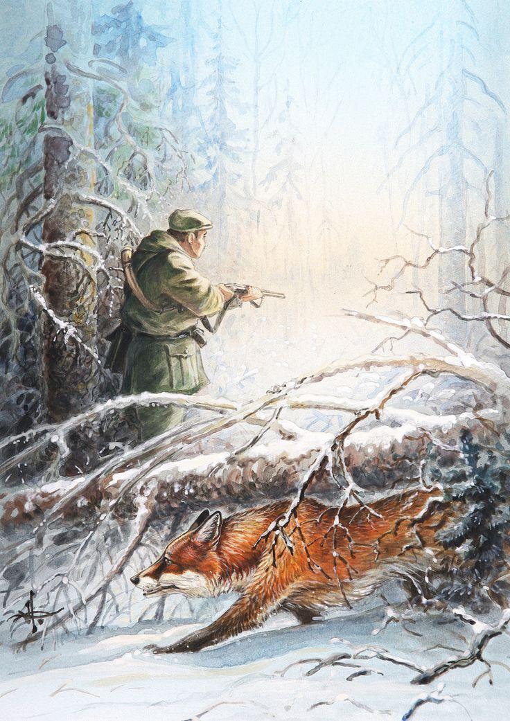 Июля, картинки на тему рыбалка и охота