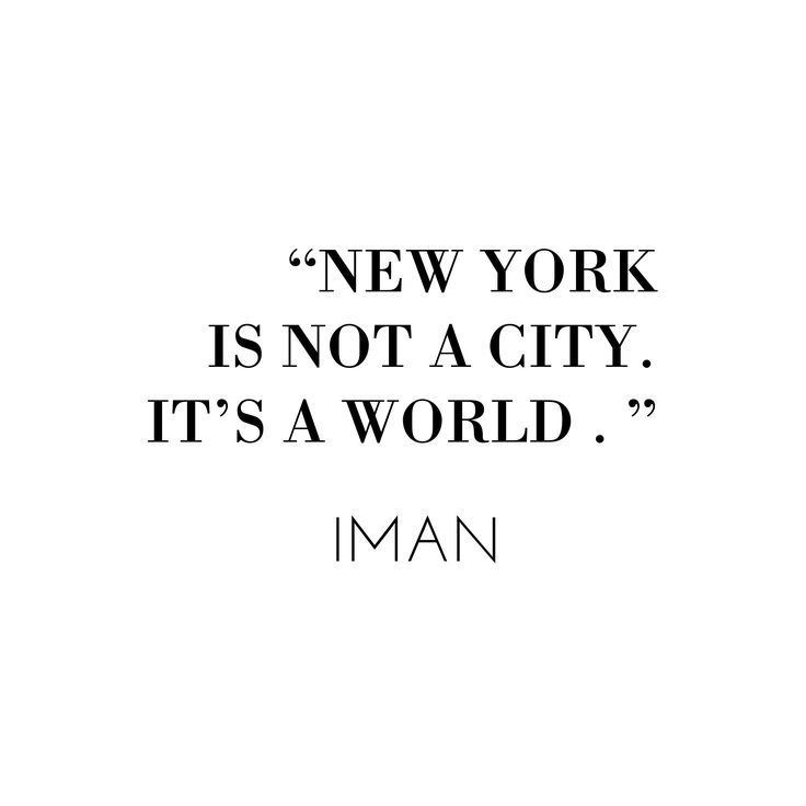 The best and the brightest all come to New York.
