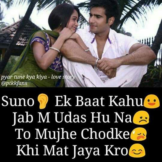 1000 beautiful quotes on love on pinterest quotes on crush quotes - 1000 Ideas About Punjabi Couple On Pinterest Indian