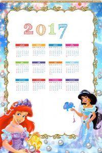 2017-calender-1 | Crafts and Worksheets for Preschool,Toddler and Kindergarten