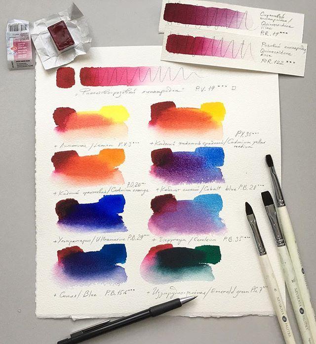 """Фиолетово-розовый хинакридон / Quinacridone Violet Rose P.V.19 *** Еще один хинакридон расширяет палитру холодных красных красок. Также как предыдущая краска, фиолетово-розовый хинакридон является однопигментной краской и также обладает высокой светостойкостью и лессировочными свойствами.  Она имеет чистый приятный фиолетово-розовый тон, что позволяет получать благородные и сложные оттенки в смесях, которые не """"грязнят"""" живопись.  Например, фиолетово-розовый хинакридон, как и фиолетовый…"""