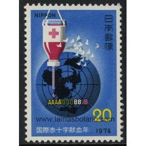 SELLOS DE JAPON 1974 - DONANTES DE SANGRE DE LA CRUZ ROJA AÑO MUNDIAL - 1 VALOR - CORREO