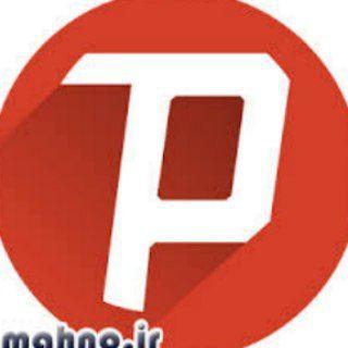 دانلود تلگرام هنری برای اندروید 7 best Unblock Proxy images on Pinterest | Proxy server ...