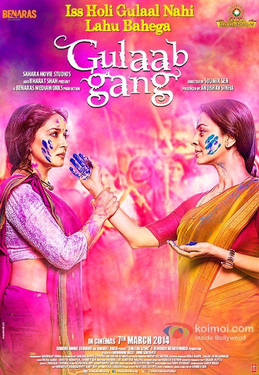 Gulaab Gang Official Theatrical Trailer | Feat. Madhuri Dixit, Juhi Chawla