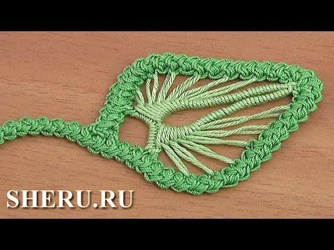 Romanian Point Lace Leaf Element Урок 82 Румынское кружево - YouTube
