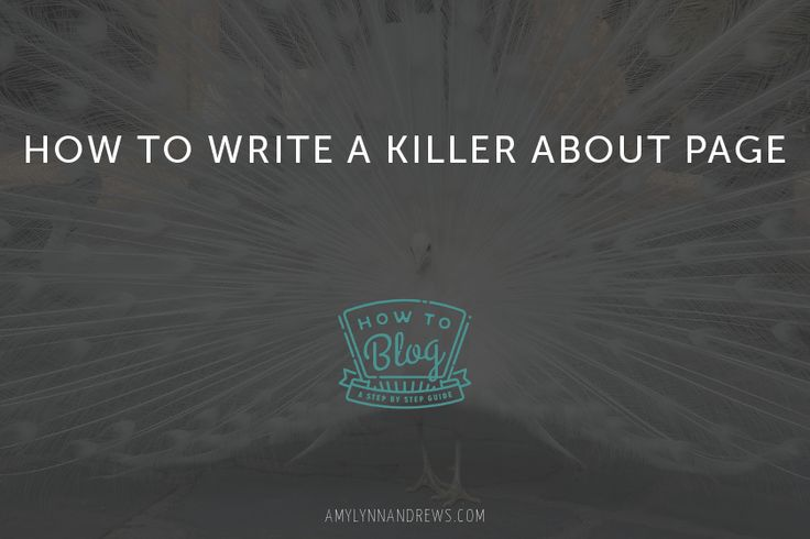 Want to know how to write an about page? These are my tips for making your About page compelling. Hint: it's not about you.
