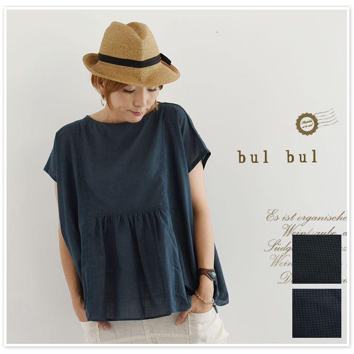 【bul bul バルバル】(サンバレー sun valley) コットン ローン ギンガムチェック ポンチョ プルオーバー ブラウス (bk4021167)