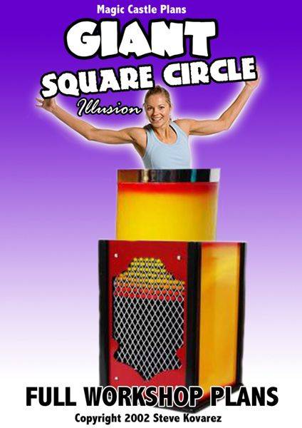 Giant Square Circle Illusion Plans Instant Download