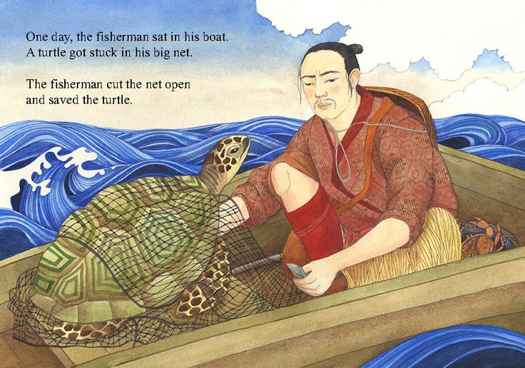 """A double page spread for """"The Tale of the Fisherman' for Scholastic."""