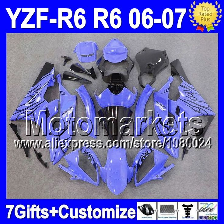 Черный 7 подарок + тела для YAMAHA YZFR6 06-07 YZF R6 YZF-R6 K96271 YZF 600 YZF R 6 06 07 YZF600 2006 2007 обтекатели синий черный