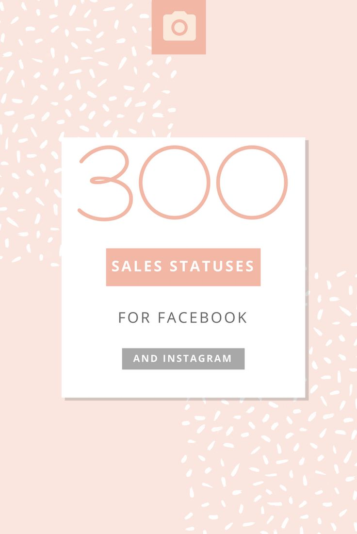 300 sales statuses for facebook and instagram pin image.png