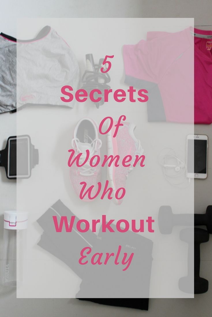 Lots of women like to get up early and get a workout done before the responsibilities of a family take over. These fitness hacks will help busy mums to lose weight and shape up from home around family life. Getting my 20 minute workout done before anyone else is awake in my house is my way of making sure I stick to my exercise plan throughout the week and these are the things I do every day to make it a little bit easier to roll out of bed and smash through a quick HIIT session at the crack…