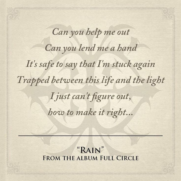 Lyric rain song lyrics : 10 best Creed images on Pinterest | Lyrics, Music lyrics and Song ...