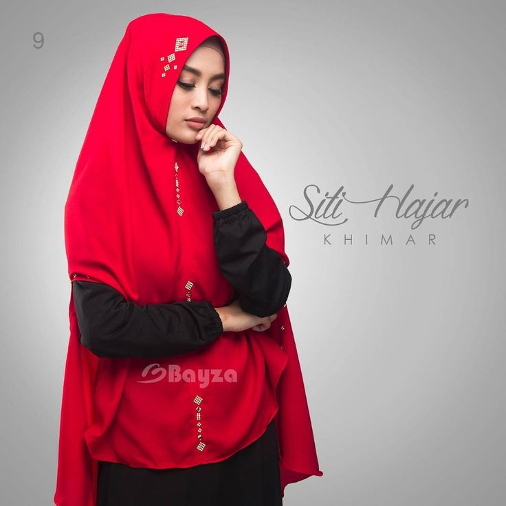 Open order khimar siti hajar pet antem bahan joojuu aplikasi Swaroski tersedia 9 warna harga ecer Rp 145.500 . Syukron😘 . INFO PEMESANAN HUBUNGI Kami di - WA/LINE: 081311443729 - BBM: D47CFFB9 - DM: INBOX  #khimarsitihajar #bahanjoojuu #bybayza #bestseller #hijabterlaris  #hijabsimple #hijabshop #hijabers #jilbablengkap #jilbabtrendy  #hijab #jilbabberkualitas #new #khimarantem #khimarsyari  #jilbabmodis #jilbabmurah #khimarpolos #jilbabterpercaya  #hijabers