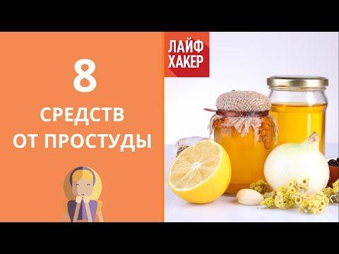Еще больше полезных советов http://lifehacker.ru/ Подписывайтесь на нас и следите за обновлениями! 🚀 FACEBOOK: https://www.facebook.com/lifehacker.ru 🚀 ВКОНТ...