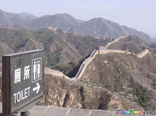funny-china-04