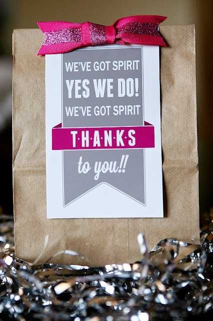 """GIFTS: We've got spirit, yes we do! We've got spirit, thanks to you!! (Or could change """"spirit"""" to """"leaders"""")"""