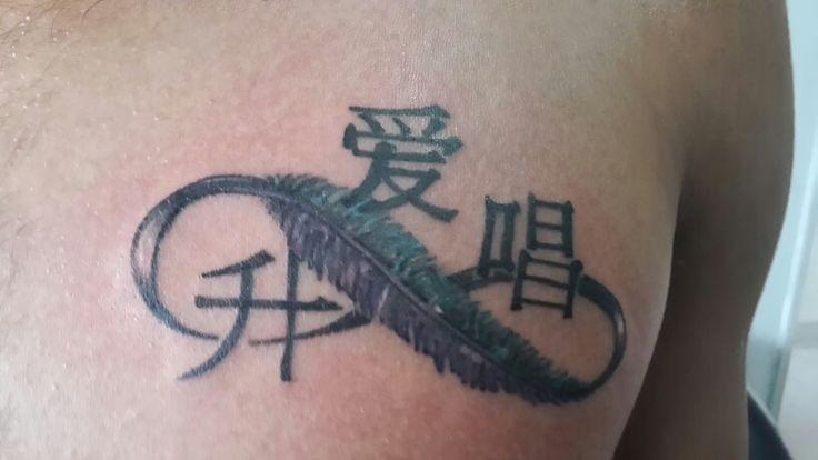 Amor en chino