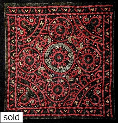 "Antique Armenian Marash (Turkey) Embroidery Turkey, Mid-19th C 28"" x 29"" w/ mounting"