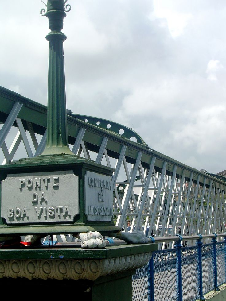 Ponte da Boa Vista - Recife-PE