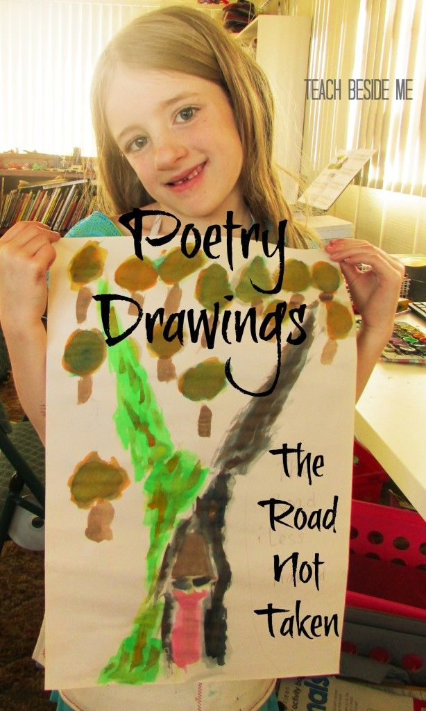 Poetry Drawings ~ Have your kids illustrate the poems as you read them!