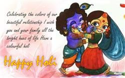 Happy Holi Celebration With Radha And Krishna, Happy Holi Greetings Cards And HD Wallpaper For Free Download