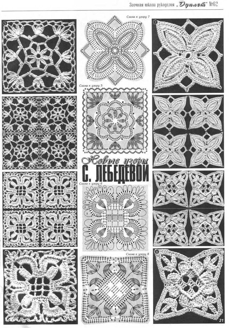 crochet motifs 6 * belle piastrelle quadrate *