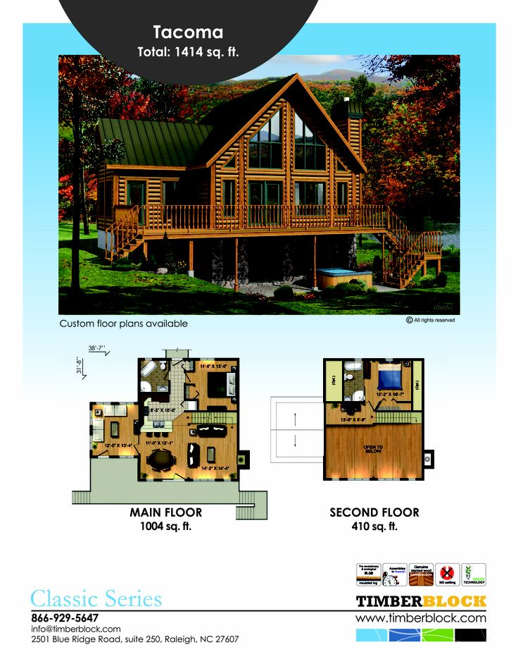 Today's Featured Floor Plan is the Tacoma in Timber Block's Classic Series. This 1400 square foot model has 2 bedrooms and 2 baths, with the loft open to below. Cabin Life is made easy in this beautiful model. See more at www.timberblock.com