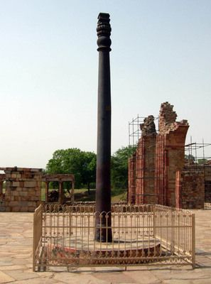"Iron pillar of Delhi | Atlas Obscura""a testament to the skill of ancient Indian blacksmiths"" because of its high resistance to corrosion.[1] The corrosion resistance results from an even layer of crystalline iron hydrogen phosphate forming on the high phosphorus content iron, which serves to protect it from the effects of the local Delhi climate.["