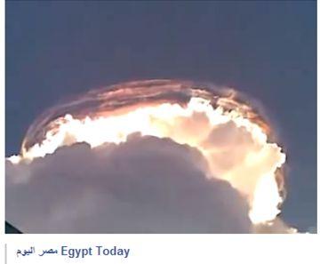 An interesting Cloud in Egypt