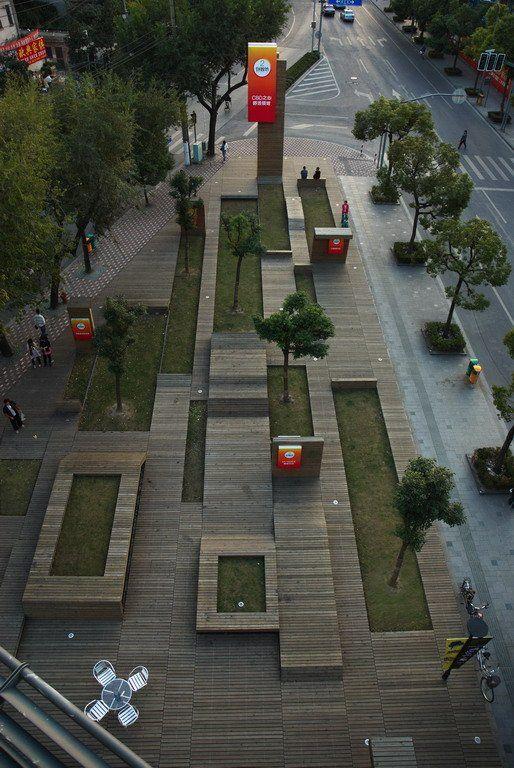 Parque Kic en Shanghai, China. Constrir es el #ARTE de CReAR Infraestructura... #CReOConstrucciones.
