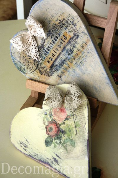 Decoupage | Σεμινάρια decoupage | Συναντήσεις | Ξύλινα Αντικείμενα | Decoupage Χαρτοπετσέτες | Gallery | Decoupage Χαρτιά | Seminar Decoupage - Arts and Crafts Products | Creative Stuff | Hobby Craft